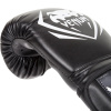 boxing gloves box venum contender black f5