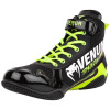 boxing shoes venum giant vtc2 black neoyellow 5