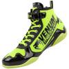 boxing shoes venum giant vtc2 neoyellow black 3