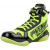 boxing shoes venum giant vtc2 neoyellow black 6