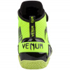 boxing shoes venum giant vtc2 neoyellow black 8