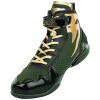 boxing shoes venum giant linares khaki black gold 3
