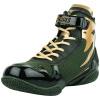 boxing shoes venum giant linares khaki black gold 6