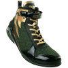 boxing shoes venum giant linares khaki black gold 1