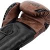 boxerske rukavice venum 03284 124 impact classic black brown f4