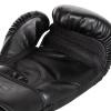 boxing gloves box venum challenger black f7