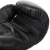 boxing gloves box venum challenger black f6