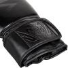 boxing gloves box venum challenger black f5
