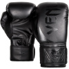 boxing gloves box venum challenger black f3