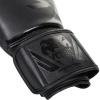 boxing gloves box venum challenger black f8