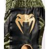 muay thai shorts venum xonefc khakigold 6