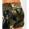muay thai shorts venum xonefc khakigold 7