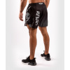 shorts venum gladiator 4.0 blackwhite 3