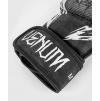 mma gloves venum gladiator 4.0 blackwhite 5