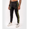 teplaky venum boxinglab blackgreen 1