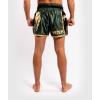 muaythai shorts venum giant camo khakigold 2