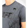 tshirt tricko short sleeve kratky rukav ufc venum authentic fight week grey sede f4