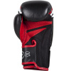 boxing gloves box venum sharp black ice red f4