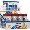 Weider Speed Booster Plus 2 20 ampulí/25ml