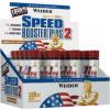 Weider Speed Booster Plus 2 20 ampulí/25ml