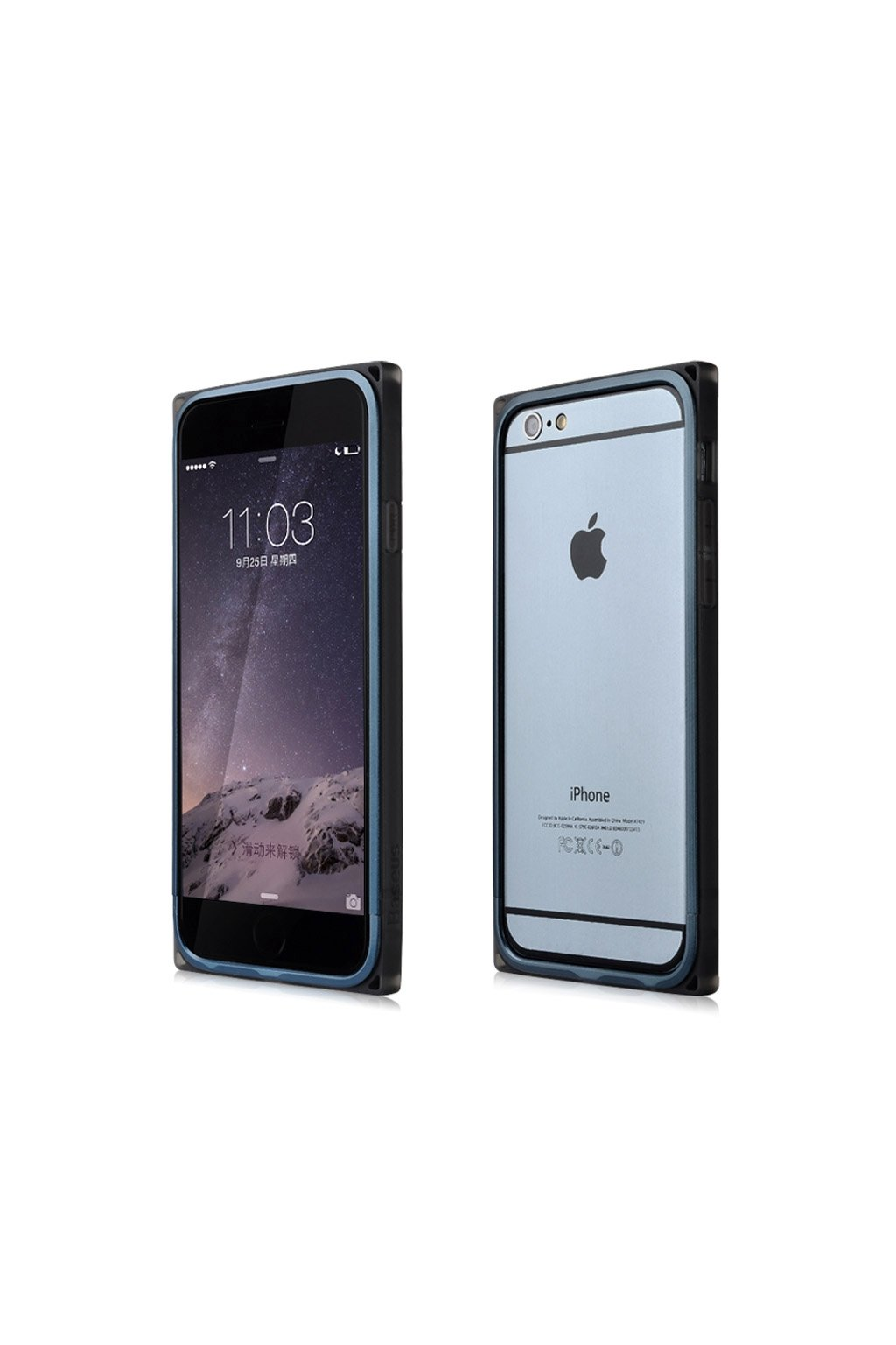 Bumper Baseus Rigid Apple iPhone 6/6S, grey