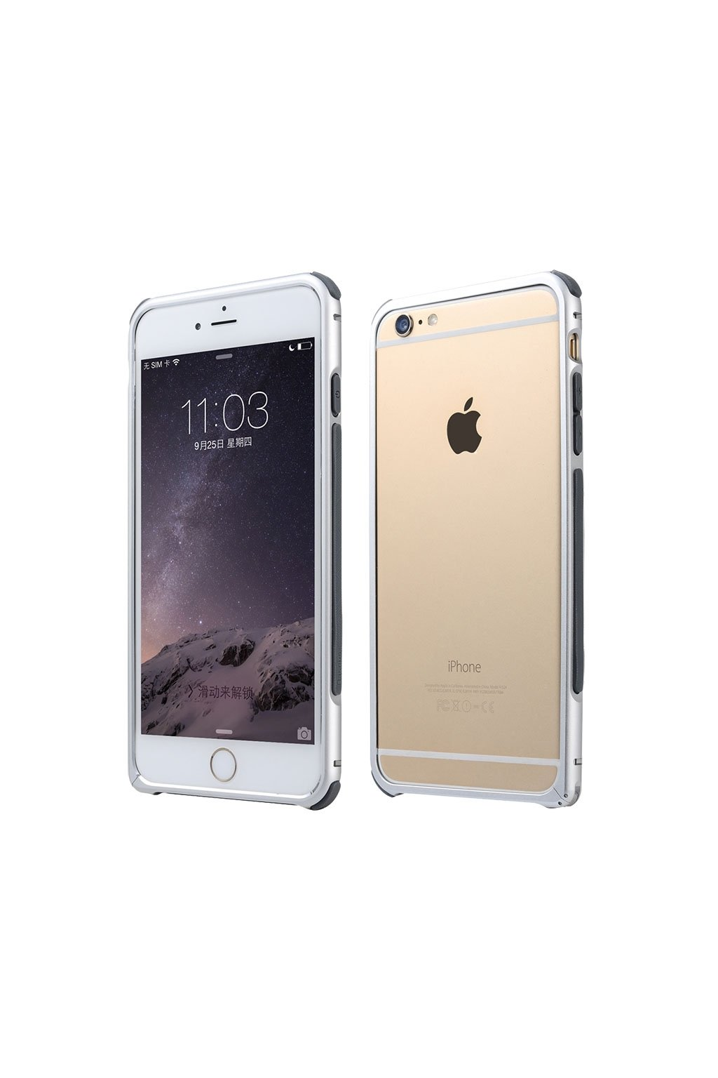 Bumper Baseus Soft Apple iPhone 6/6S Plus, silver