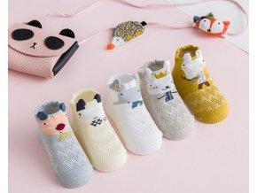 Dětské ponožky- ponožky se zvířátky set 5ks párů