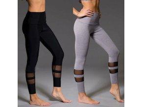 Dámské sportovní fitness legíny- Tip na dárek