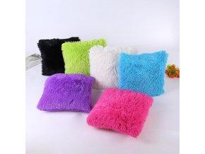 Dekorativní povlak na polštáře - 45x45cm - různé barvy- SLEVA 60% (Barva Růžová)