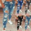 Oblečení - džíny - dámské džínové trhané kalhoty na gumu - dámské kalhoty - výprodej skladu