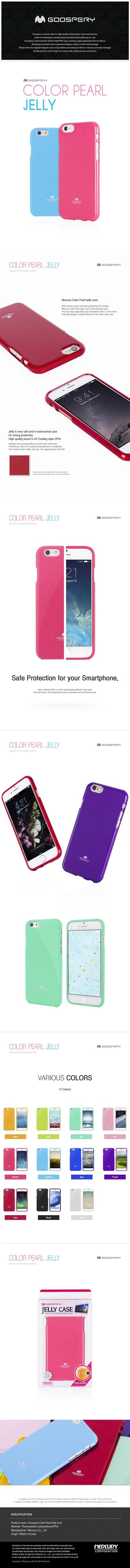 Jelly Mercury