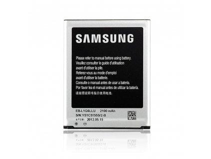 Samsung Baterie EB-L1G6LLU - 2100mAh (i9300 Galaxy S3) - bulk