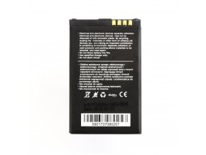 Baterie Blue Star LG KS360/KM380 900mAh Li-Ion(BS)