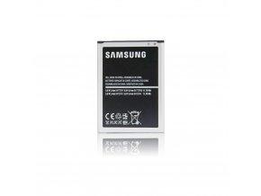Baterie Samsung EB595675LU - 3100mAh (n7100 Galaxy Note2) - bulk