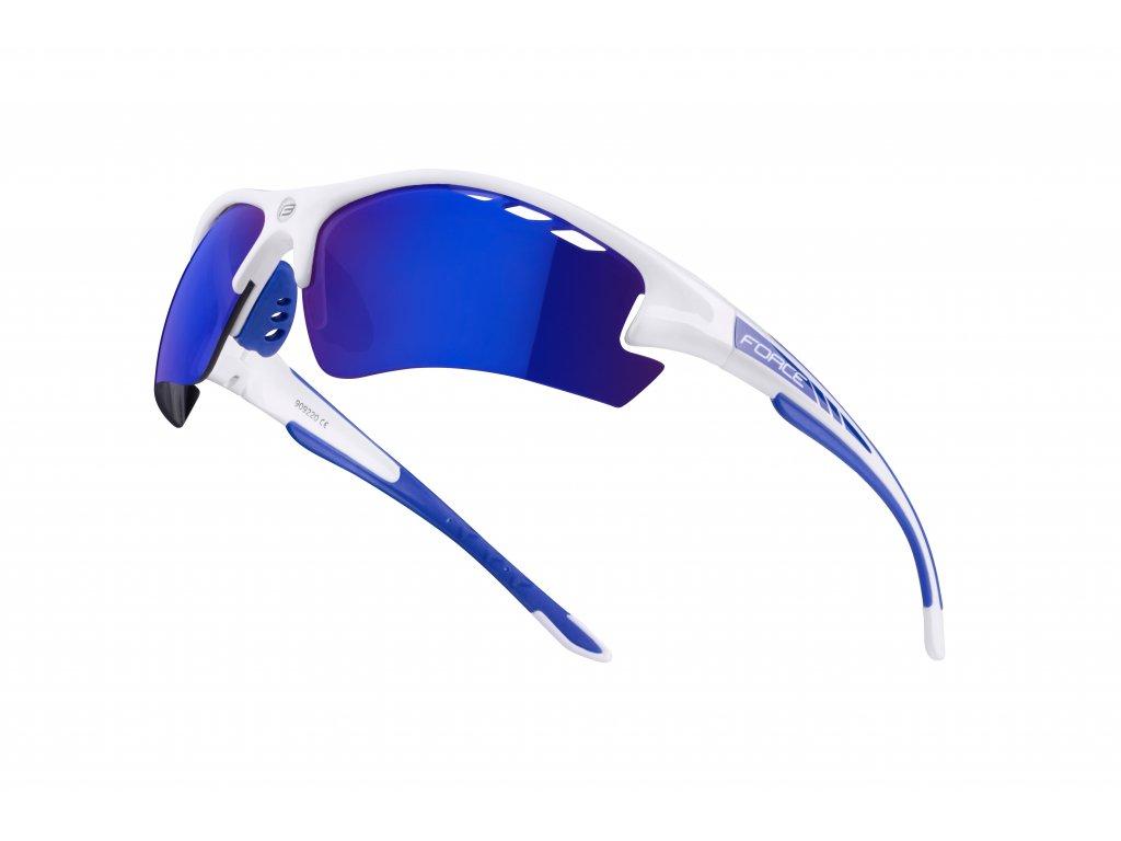 Cyklistické brýle Force RIDE PRO s dioptrickým klipem, bílé
