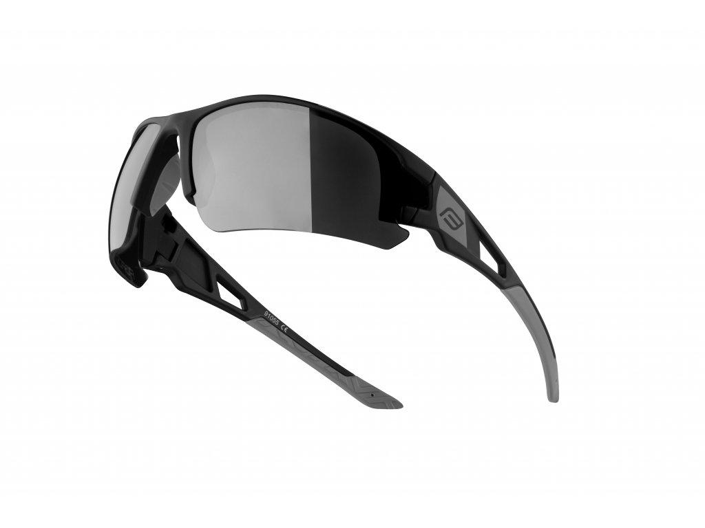 Cyklistické brýle Force CALIBRE, černé