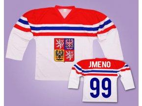 Hokejový dres ČR 2018 s vlastním jménem