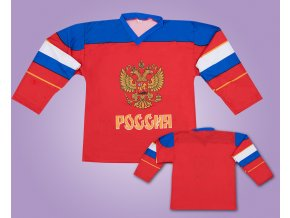 Hokejové dresy Rusko červený