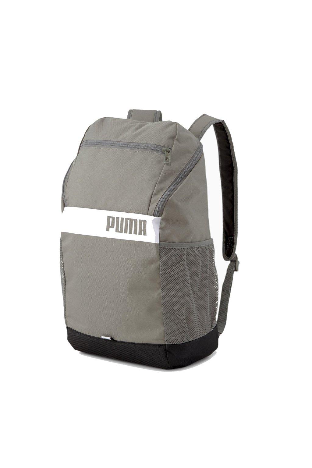 Batoh Puma Plus Backpack sivý 077292 04