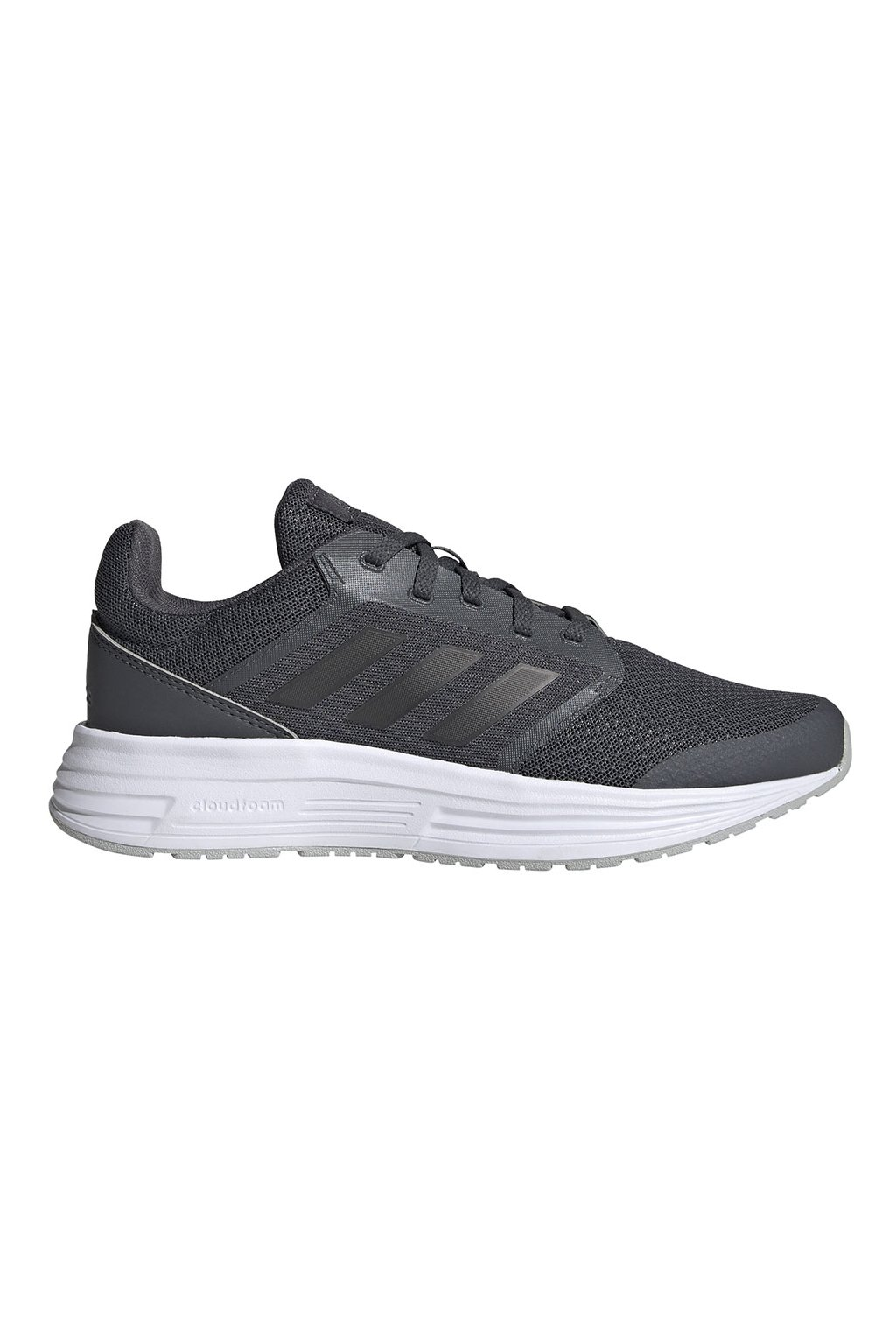 Dámska obuv Adidas Galaxy 5 šedé FW6120