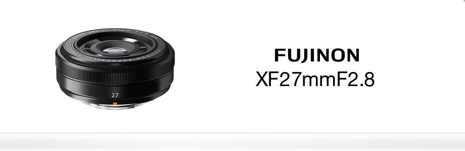 FUJINON XF 27mm/f2.8 + dárkový set v hodnotě 2 000,- Kč
