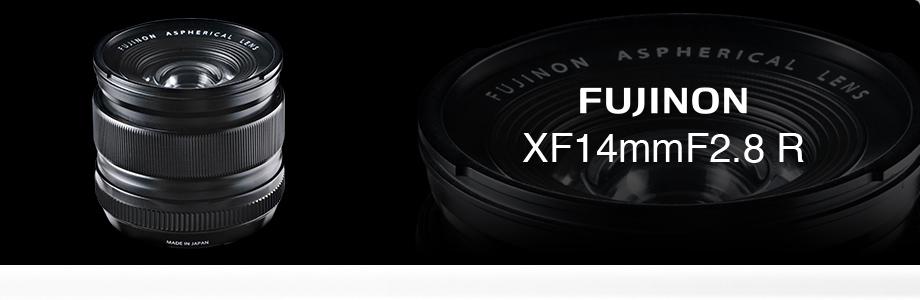 FUJINON XF14/2.8 + dárkový set za 3000,-Kč
