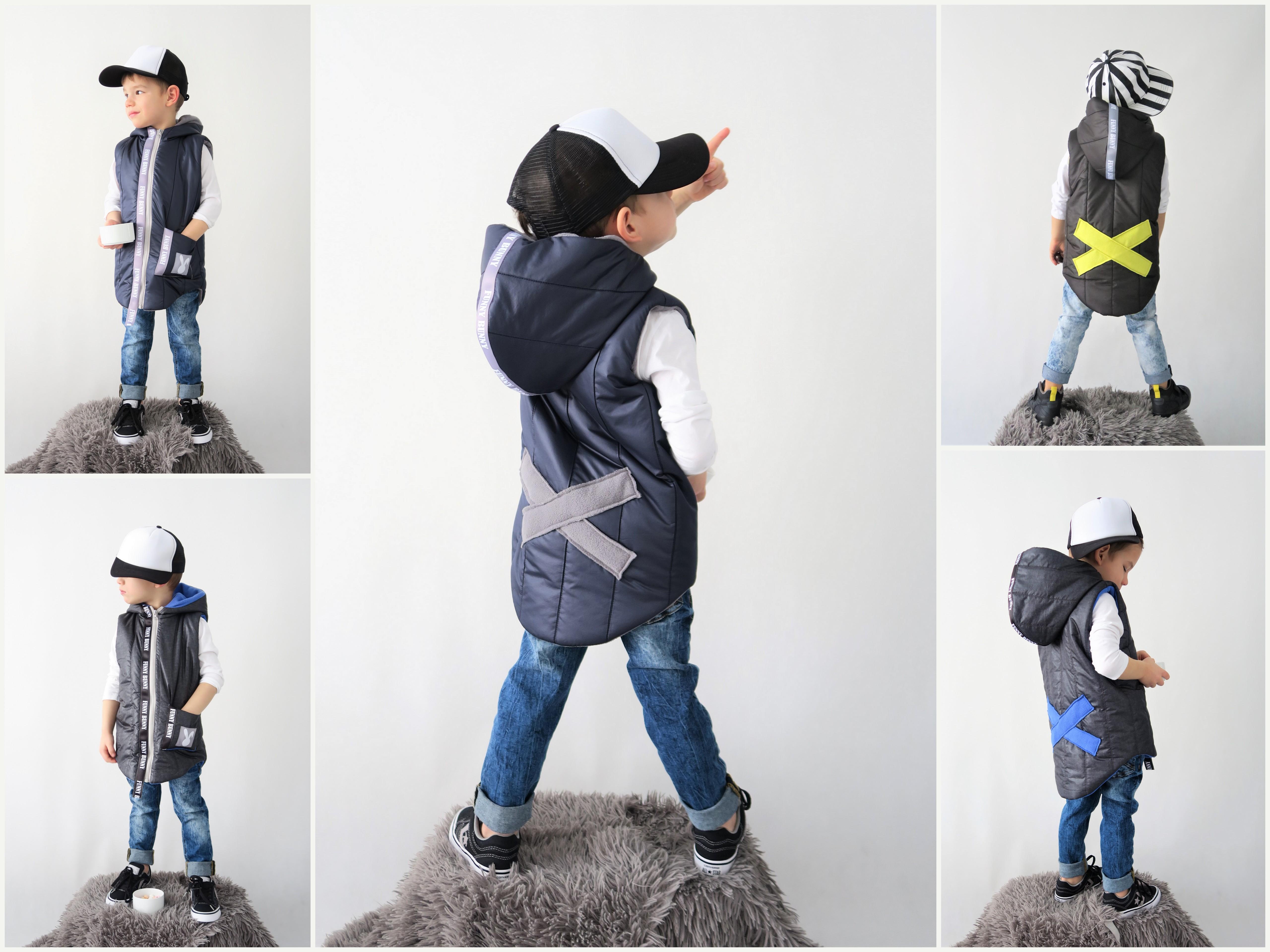Chlapcenske vesty