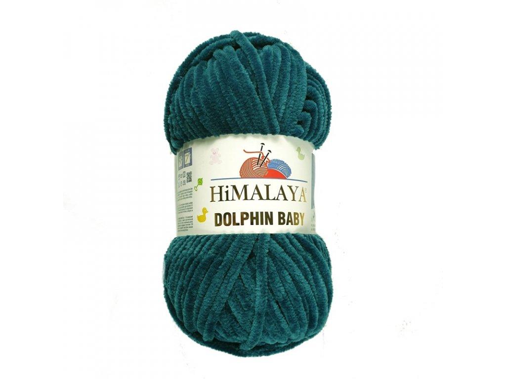 dolphinbaby80348