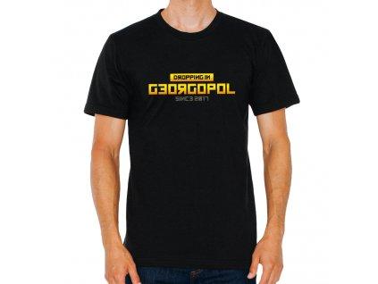 pánské černé tričko PUBG Vyskočím v georgopol