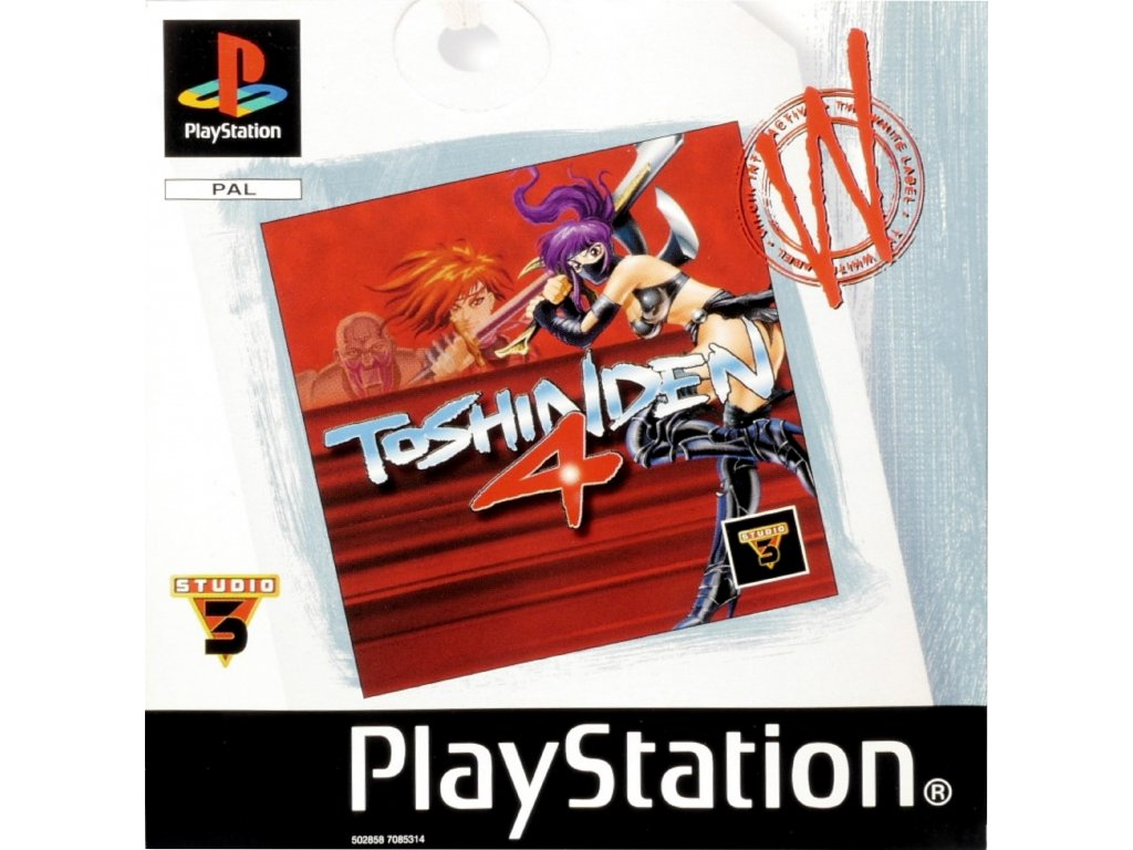 PS1 Toshinden 4