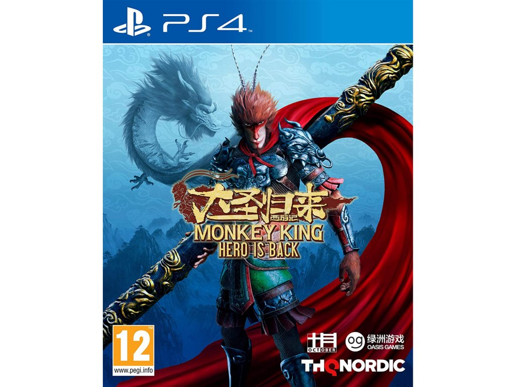 PS4 Monkey King Hero Is Back