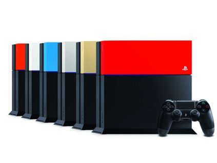 PS4 Faceplate (nové)