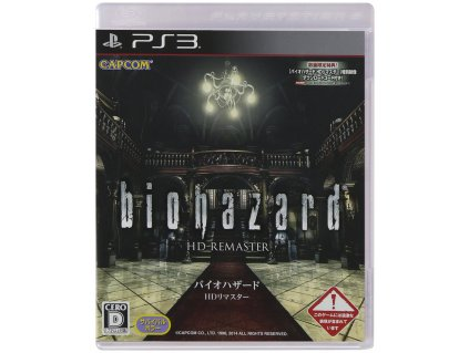 PS3 biohazard HD remaster
