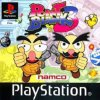 ps1 point blank 3